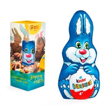 Kinder húsvéti csokinyúl Maxi reklámcsomagolásban